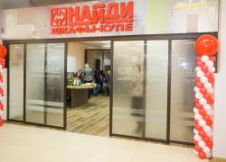 Найди-мебель в Москве