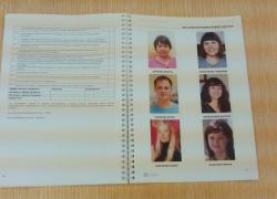 Книга стандартов по работе с клиентами