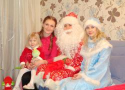 Дед Мороз и Снегурочка в гостях у детишек сотрудников «Найди мебель»