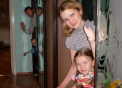 № 3 Семья Петровых. Участники конкурса от Найди