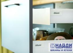 Удобный ящик для кухонь
