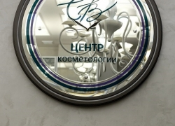 Дизайнерские часы с логотипом на заказ