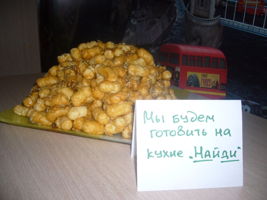 Рецепт торта от Курсакова Юрия