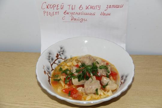 Рецепт Лагмана