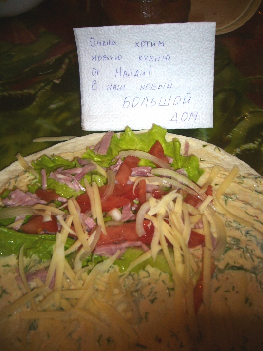Рецепт от Ивановой Ксении
