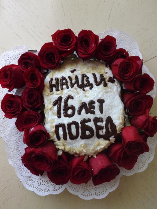 Торт Мадам Пампадур